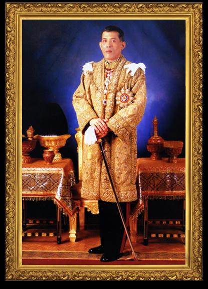 สมเด็จพระเจ้าอยู่หัวมหาวชิราลงกรณ บดินทรเทพยวรางกูร รัชกาลที่ ๑๐ แห่งราชวงศ์จักรี
