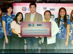 """ช่อง3 ร่วมกับ BECi  และ Wacoal Sport  เปิด """"ความลับของนักตบ"""" ในกิจกรรมสุดเอ็กซ์คลูซีฟ Volleyball Fan Meeting 2016 พร้อมมอบรายได้บางส่วนให้กับสมาคมกีฬาวอลเล่ย์บอลแห่งประเทศไทย"""