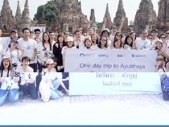 One Day Trip to Ayutthaya ไหว้พระ – ทำบุญ โชคดีรับปี 2560   พร้อมกิจกรรมสานสัมพันธ์ และเที่ยวชมประวัติศาสตร์กรุงเก่า จ. พระนครศรีอยุธยา