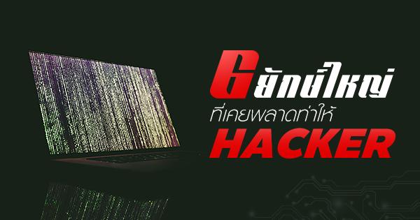 AW_Banner_06_HACKER_600X315PX