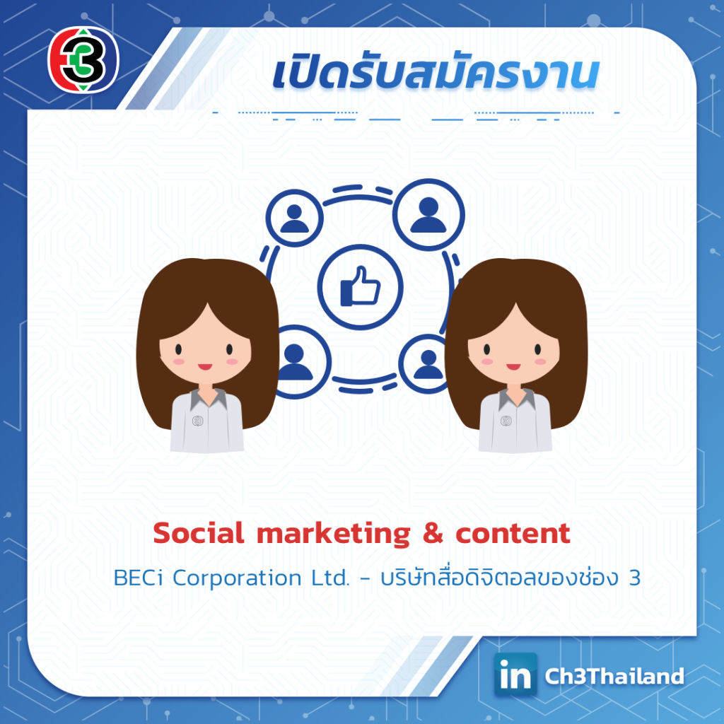Social marketing & content - Large