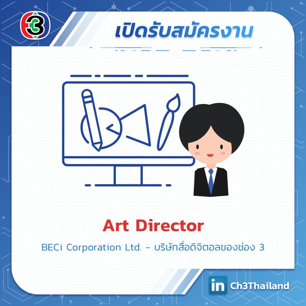 art-director