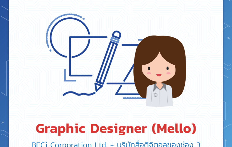 Graphic Designer (Mello)