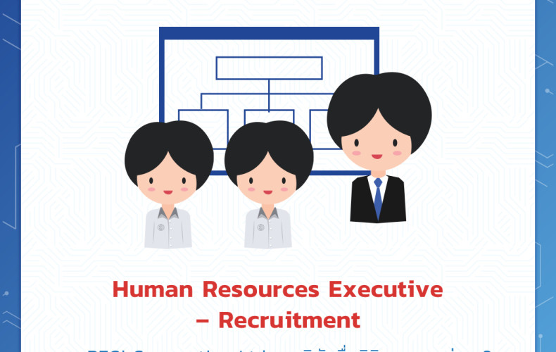 Human Resources Executive – Recruitment